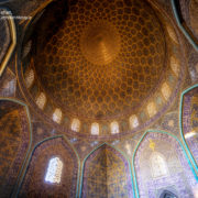 Mosque in Isfahan History
