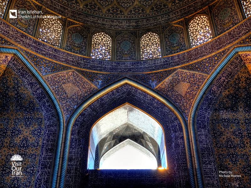 Islamic architecture in Isfahan