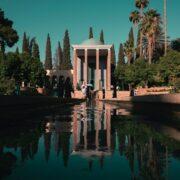 Architecture: Tomb of Sa'adi