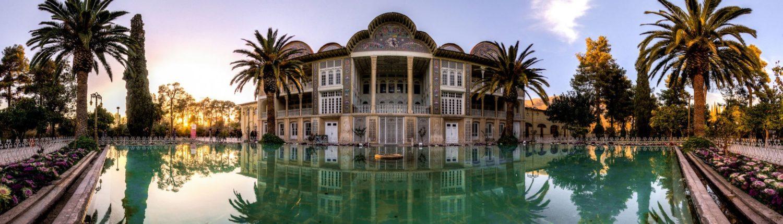 The Persian Garden (2011)