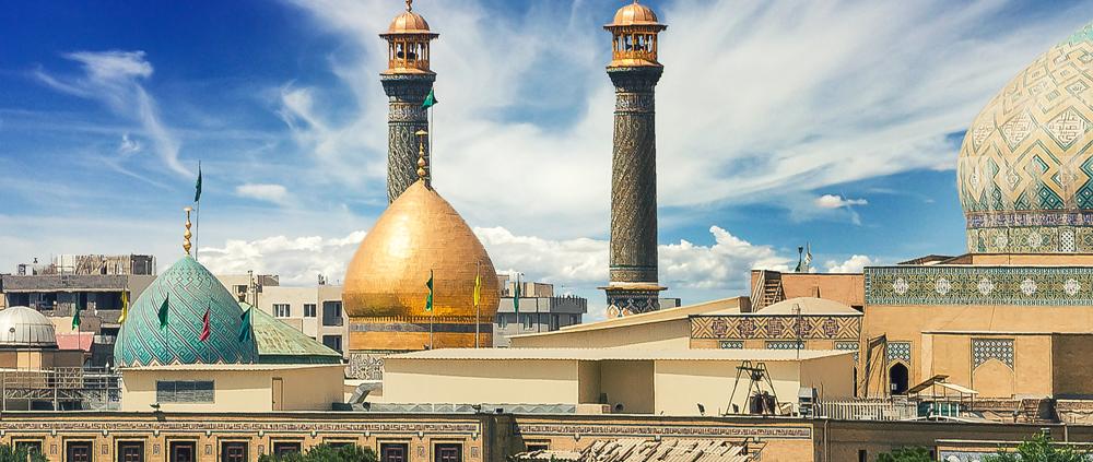 Qom Haraam