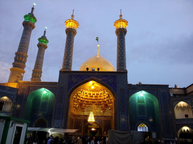 Ziyart in Qom