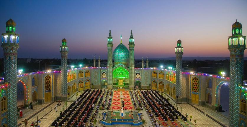 Ramadan Holiday