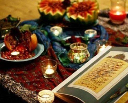 Hafez on Yalda Night