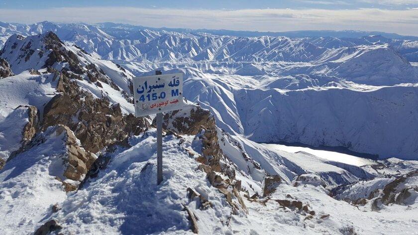 Oshtoran Kuh in Lorestan Iran