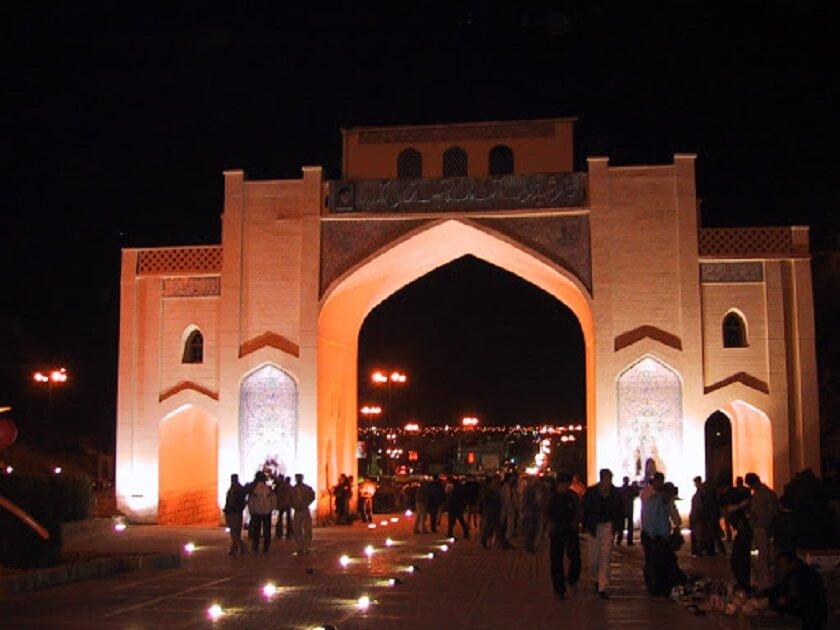 Quran's Gate