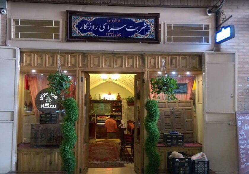 Roozegar Sherbethhaneh in Isfahan