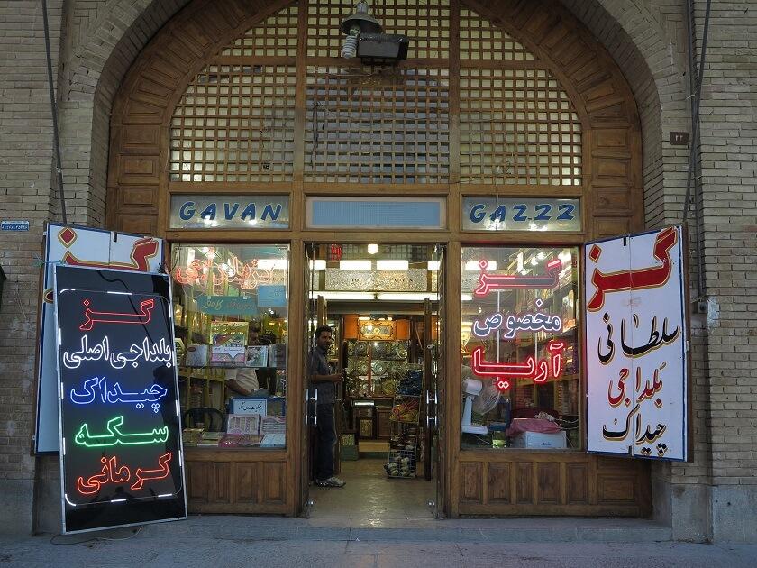 Isfahan souvenirs