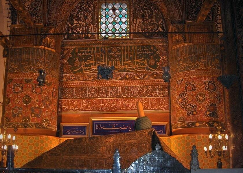 Land of poets: Iran