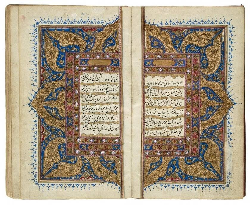 Poetry of Persia