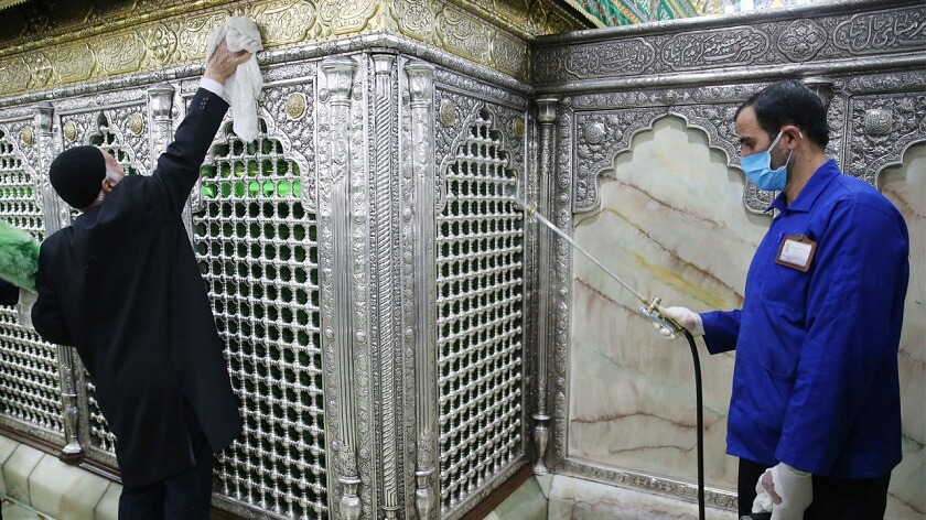 Iran Ziyarat Coronavirus