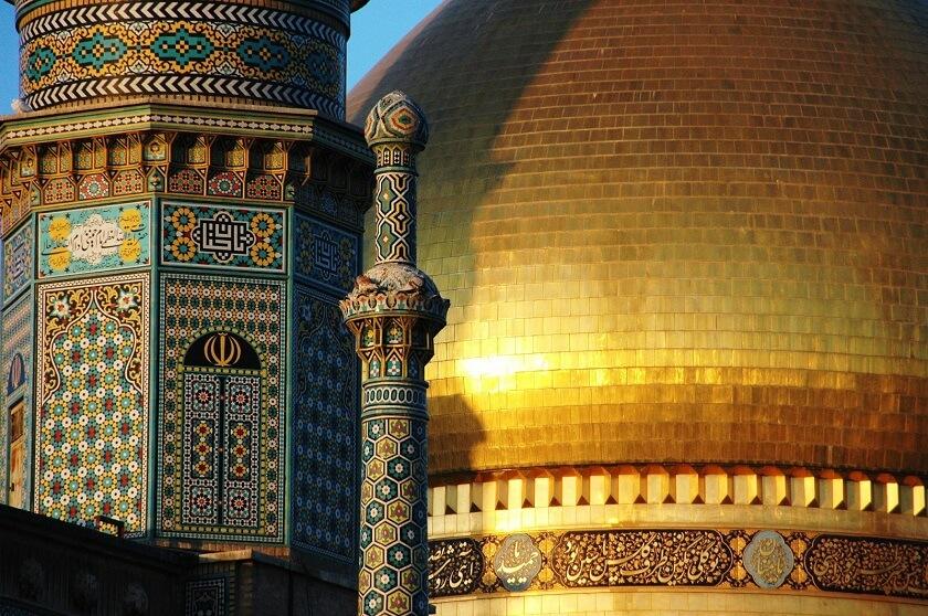 Pilgrimage in Iran Holy Shrine