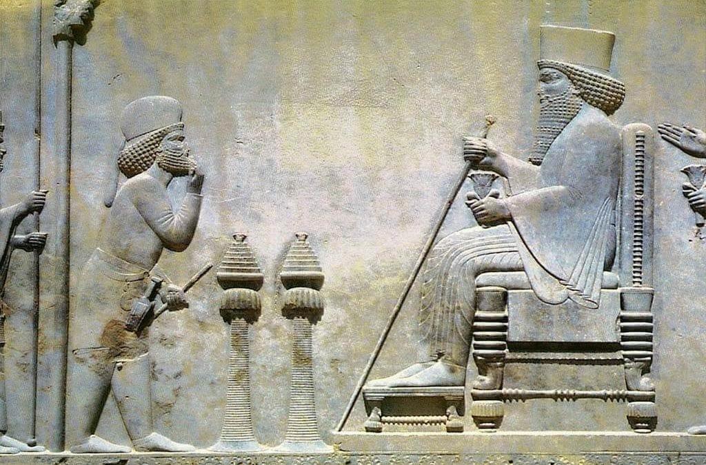 The Origin of Nowruz