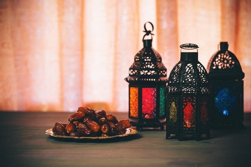When is Ramadan 2020