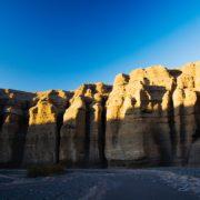 Rageh Canyon