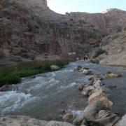 Savashi Canyon