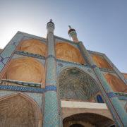 Amir Chakhmaq Square in Yazd