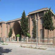 National Museum of Iran in Tehran