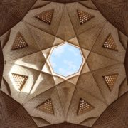 The Old City of Yazd