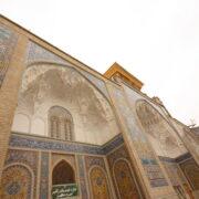 Fatima Masumeh Shrine in Qom