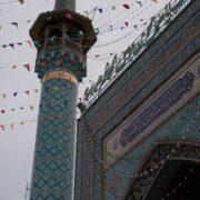 Imamzadeh Saleh in Tehran