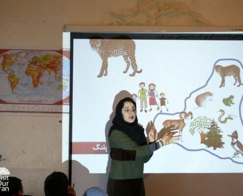Wildlife Courses in Schools