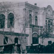 Firouz Bahram High school