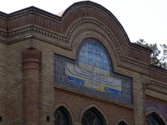 The Zoroastrian beliefs