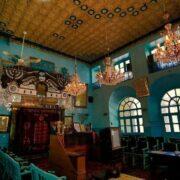 Inside Haim Synagogue