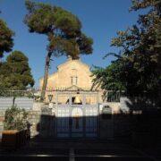Saint Mary Church of Tehran
