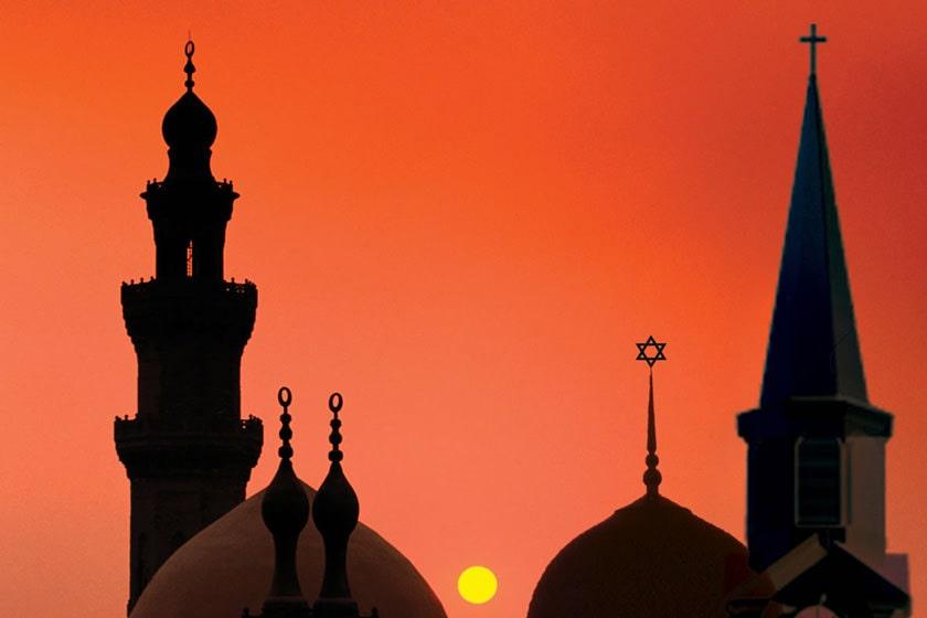 Religions Coexisting in Iran
