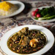Qorme Sabzi Stew