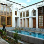 Kianpour Historical House