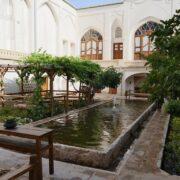 Iranian House Hotel